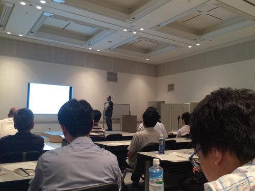 福岡県から世界遺産を!「明治日本の産業革命遺産」世界遺産セミナーに参加