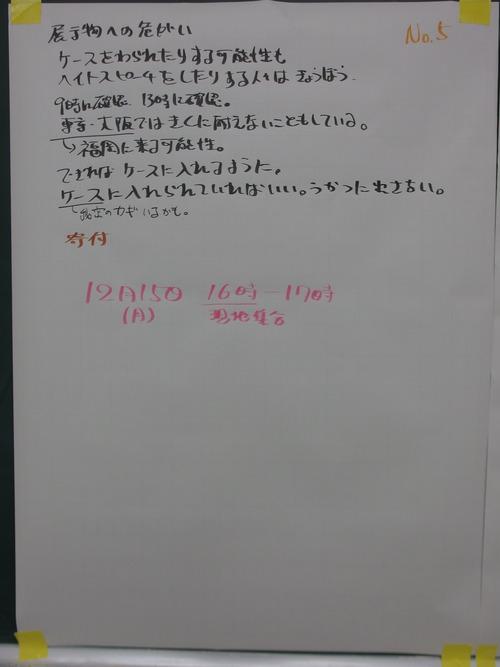 PC100030