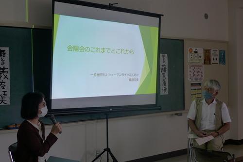 2020年9月26日(土)熊本県立天草青年の家(上天草市松島)にて第3回公開講座〈光の絵画〉を通して自由の値を考える