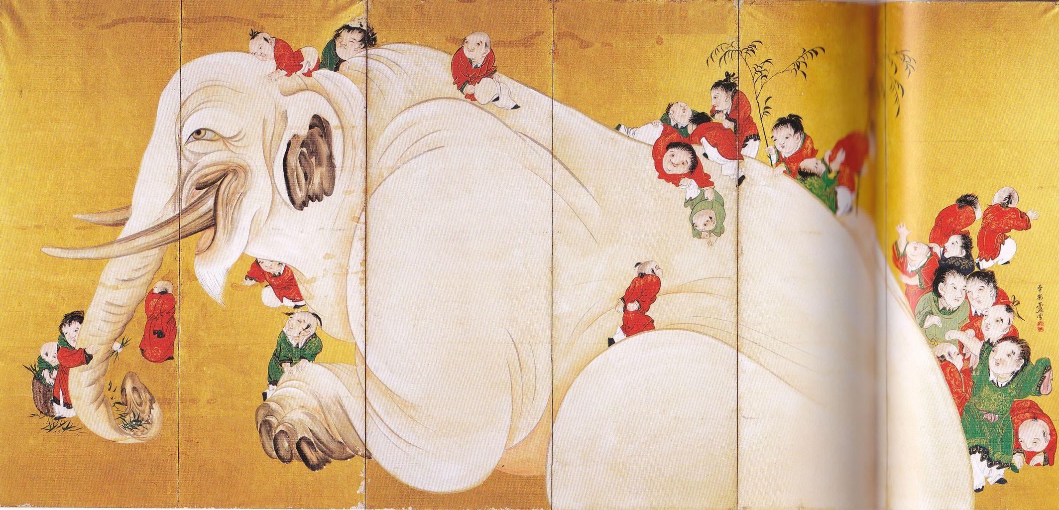 長沢芦雪の画像 p1_39
