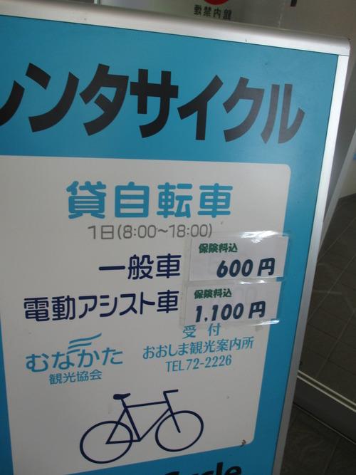 IMG_6969