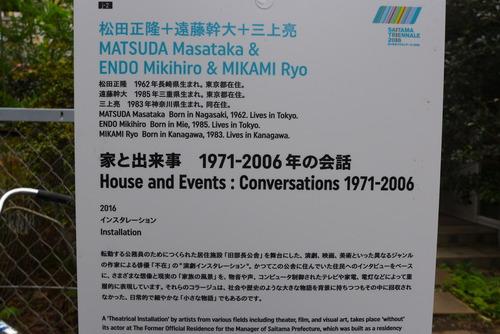 P1280705 のコピー