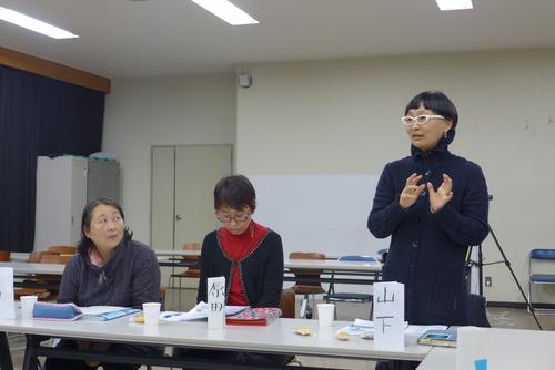 2015年2月5日〜9日開催「尹東柱詩人70周忌追悼展示会」へ向けた実行委員会、いよいよ準備も大詰めです。今年も元気に新年を迎えました!