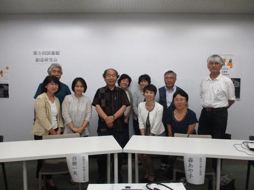 第5回九州大学図書館創造研究会を開催しました!2016.7.22