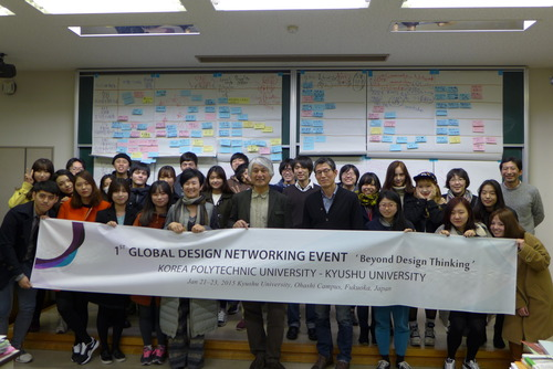 韓国産業技術大学権Kwon教授一行、本学芸術工学部を訪問!「芸術文化企画演習」参与受講。