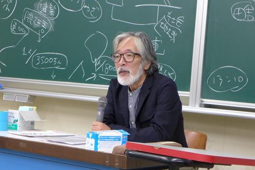 2017年度後期集中講義『芸術文化環境論』その1金澤一弘講師担当(11月11日(土)14:50〜18:10)を開講しました!