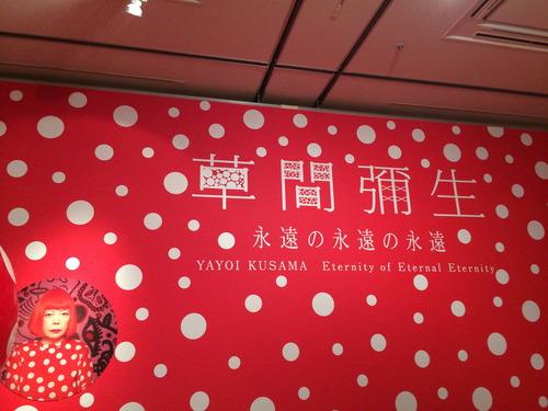 熊本市現代美術館にて建築家の小瀧弘幸氏と交流! 2014.6.15(日)