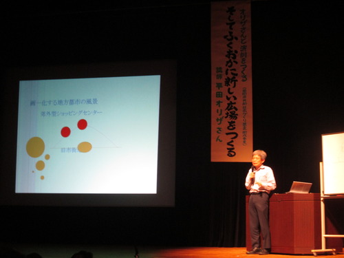 「新しい広場をつくる」市民寸劇を見て平田オリザさんの講演を拝聴してきました!2016.9.22(木)