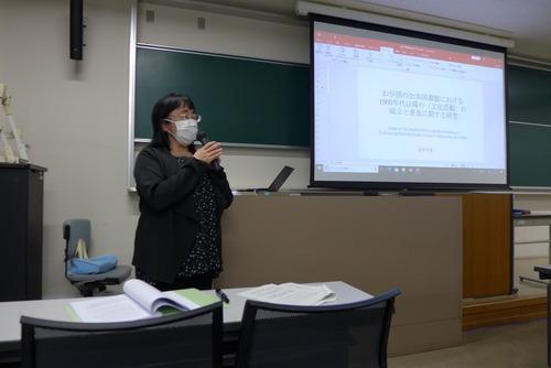 岩井千華氏、博士論文公開発表会を開催しました!
