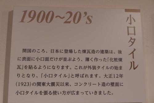 P1030785