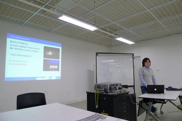 芸術文化企画演習は12月11日(金)~12日(土)日田市へフィールドワークを展開します!