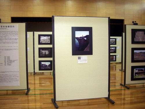 天草世間遺産写真展 in 天草大陶磁器展+街中ギャラリー2011,盛り上がりの5日間!