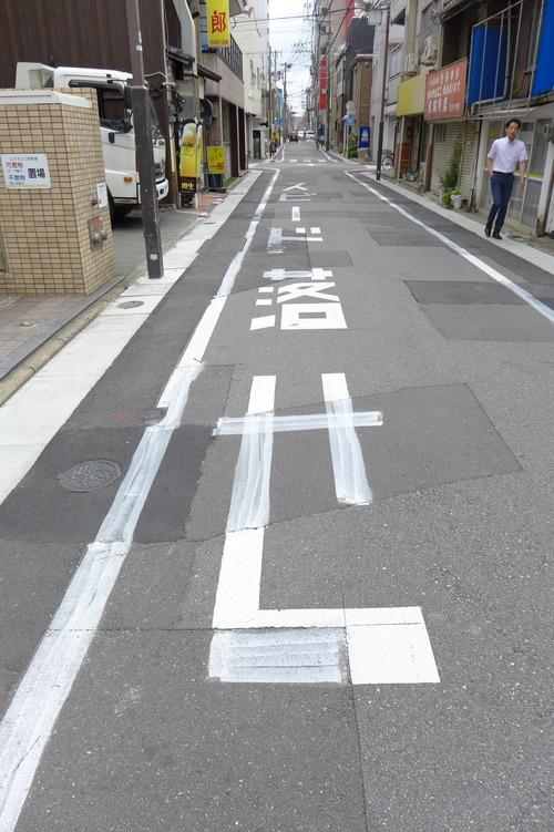 新しい「路上」の作りかた。6月17日(日)夜19時〜箱崎・ブックスキューブリック