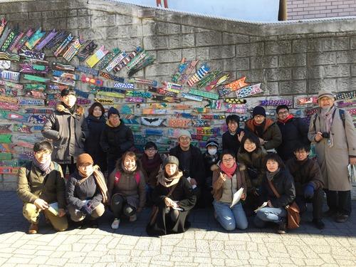 済州島へ戻った張慶彬氏より年賀写真届く!韓国フィールドワークの思い出写真!は重いで〜!