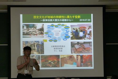 日本イコモス国内委員会主催「平成28年熊本地震 被災歴史的建造物保全フォーラム:文化遺産の復興と継承」開催。2016.7.30(土)
