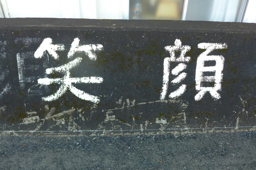 P1510471