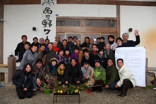 第2回きくちワークショップ~雪野WS~2013.12.21-23前篇