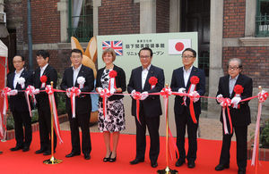 英国大使館HPより『旧下関英国領事館が一般公開のためリニューアルオープン』