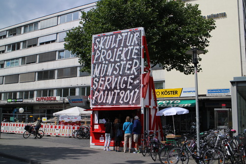 ミュンスター彫刻プロジェクト(Skulptur Projekte Münster2017)に行きました!