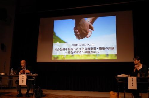 日本文化政策学会第12回研究大会(九州大学芸術工学部)開催!公開シンポジウムⅡ、社会包摂のあり方を論じ合う!