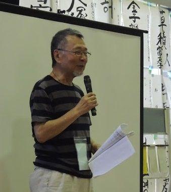 元TOYOTAデザイン部長の諸星和夫氏より2016下浦フィールドワークの感想が届きました!2016.9.14