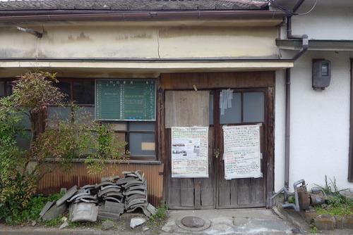 日田市でフィールドワーク!ひたラボづくり、着々と!!