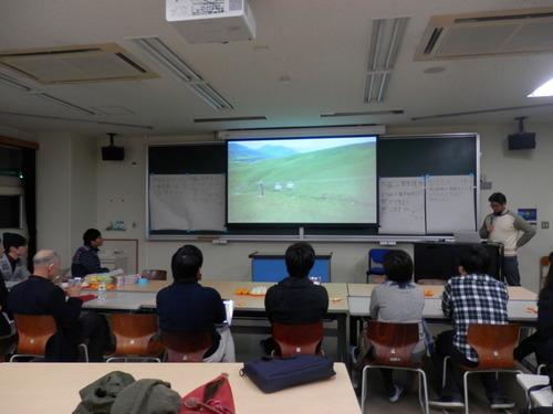 「阿蘇スタディツアー振り返りの会」が開催されました!2014.12.18