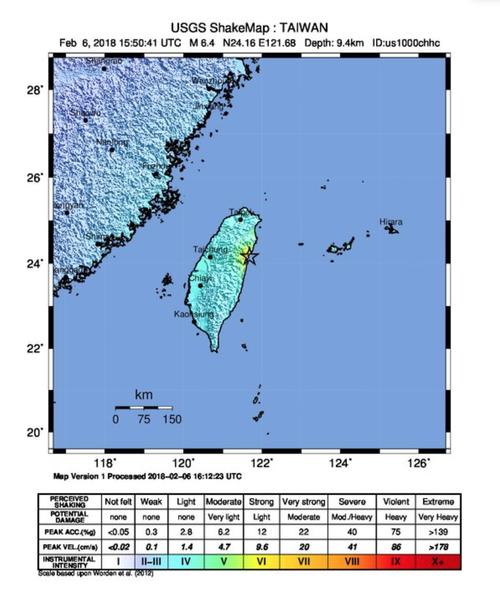 2018年2月6日、台湾・花蓮を襲った大地震の中、ふ印ラボ同人の張華宏くん(九州大学経済学部交換留学体験)ご家族は無事でした。