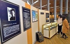 尹東柱:初の展覧会 戦時中ハングルで詩を書き逮捕、獄死