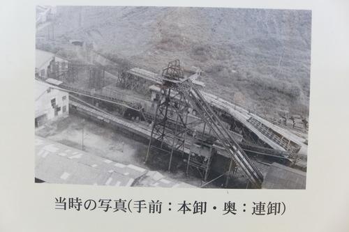 P1300321
