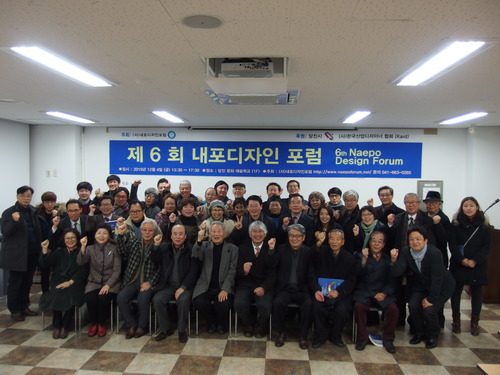 2015.12.3~5天草市下浦と韓国内浦地域の住民交流、大盛り上がり!