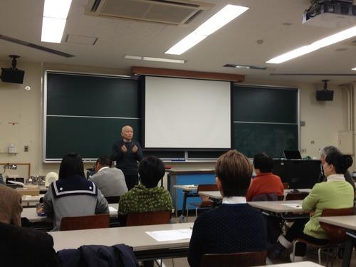 2013.11.26 公開講座 12月10日(火)19:00〜永井敬二先生による九州大学公開講座−最終回−