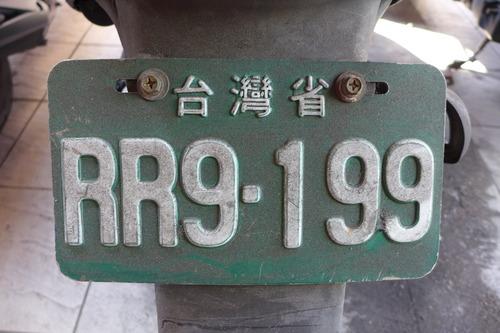 P1330213のコピー