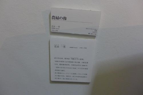 P1500567