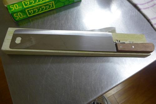 P1280969