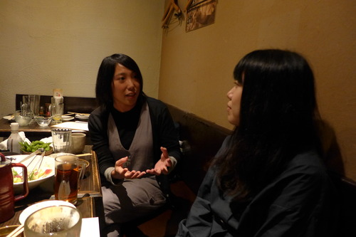 2019年10月6日(日)夜、三軒茶屋(東京都世田谷区)にて、ふ印ラボ東京同窓会開催!