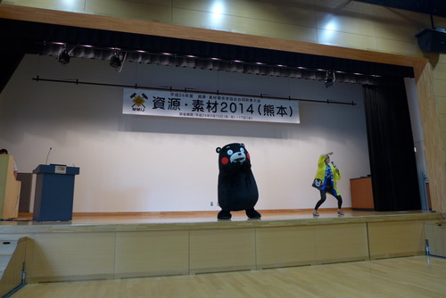くまモンとコラボ!?前座でふ印ボス(藤原惠洋先生)の市民参加型特別講演会が熊本大学「資源・材料2014(熊本)」で開催されました!