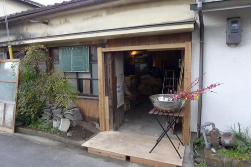 ひたラボ(旧日田時報社)リノベーション・ワークショップもいよいよ漆喰壁塗りへ!(その1)下地作成