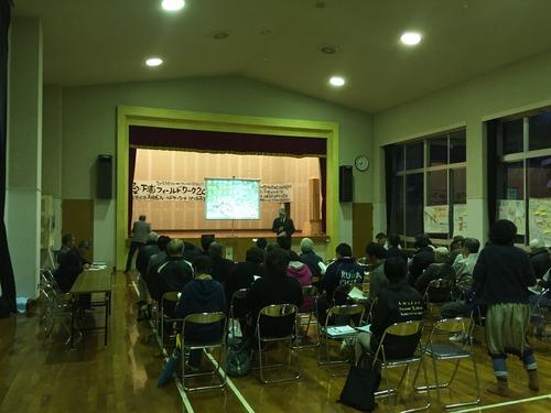 3月16日(水)天草・下浦フィールドワーク2015成果発表会が行われました。