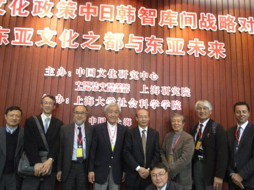 上海での日中韓大学間文化政策シンポジウム及び学生発表に参加してきました!【中編】2015.11.12-17