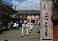 富岡製糸場、世界遺産に=国内18件目、「近代」は初―「生糸生産の優れた見本」