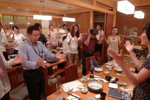 エキサイドでエキサイト!高浜フィールドワークの報告会・打ち上げを博多駅前で開催!