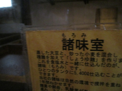 IMG_9057