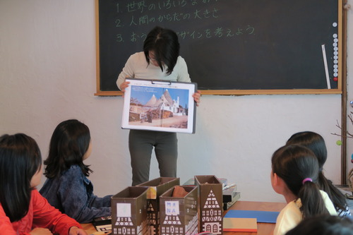 続・桧原シュタイナー土曜学校新6年生による「家づくり」