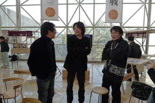 千代田健一さんがゲストに来られます