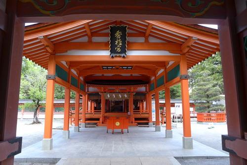 思索彷徨、あらためて香椎神宮(旧香椎廟)の魅力を訪ね歩く
