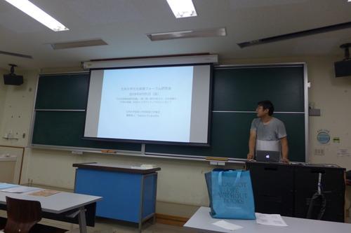 2018年9月21日(金)夜、九州大学文化政策フォーラム研究会第4回研究会を開催しました。