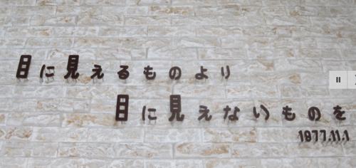2020年5月19日(火)16:30〜19:20ふ印ラボ定例ゼミ(遠隔)第9回を開催!