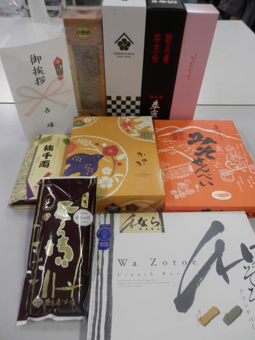 奈良の吉峰家から色々いただきました。ーありがとうございます!2015.4.6