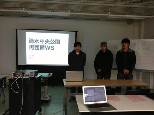 2013.1.23.  芸術文化企画演習 グループ成果発表1